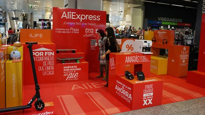 Aliexpress corte ingles